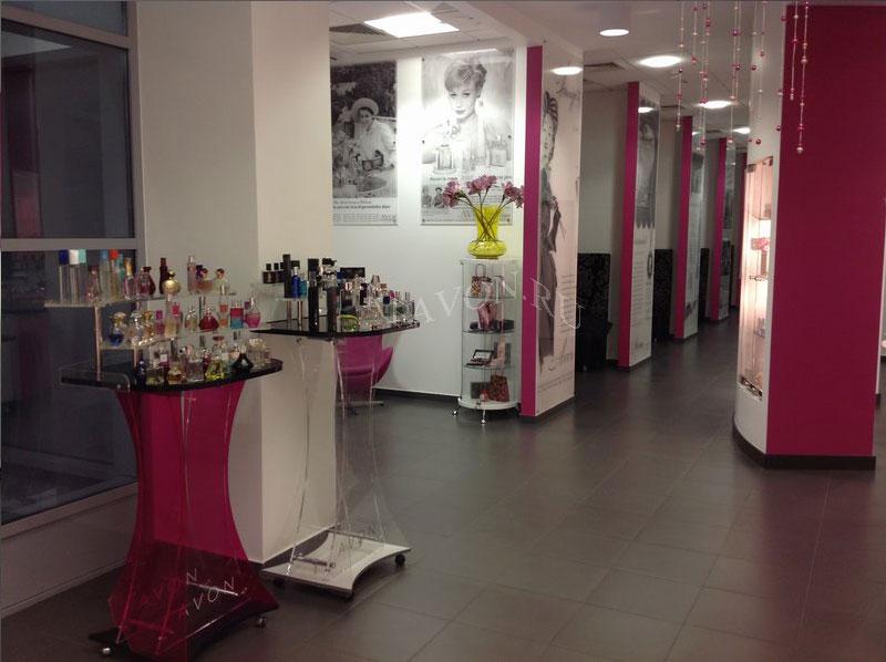 Эйвон офисы в москве как купить профессиональную косметику у производителя
